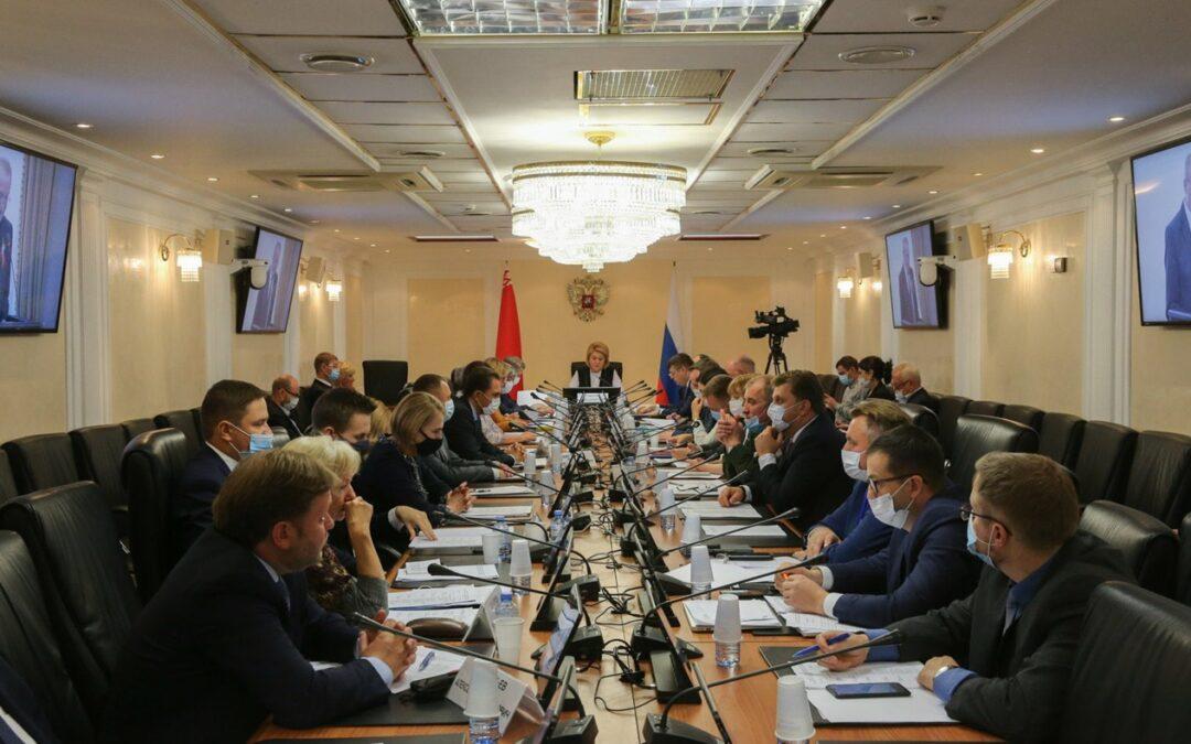 Форум в Совете Федерации