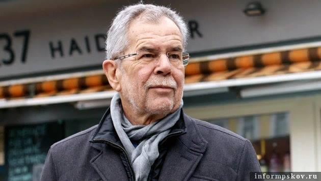 Несколько слов о предках «псковского» президента Австрии