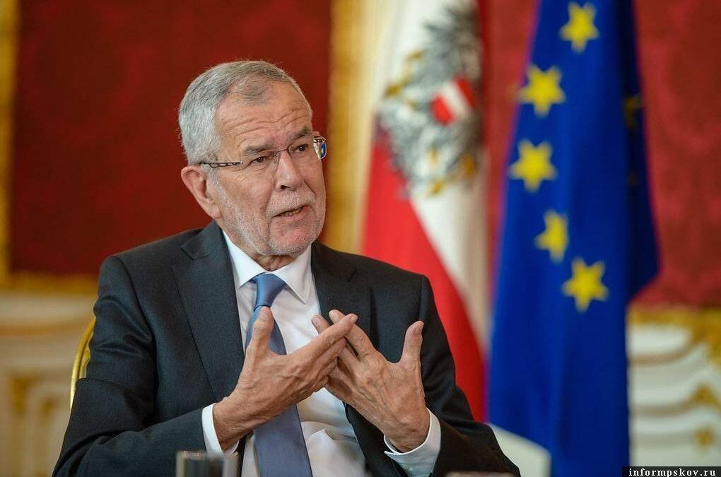 Об утраченной псковской усадьбе предков президента Австрии расскажут на конференции в Подмосковье