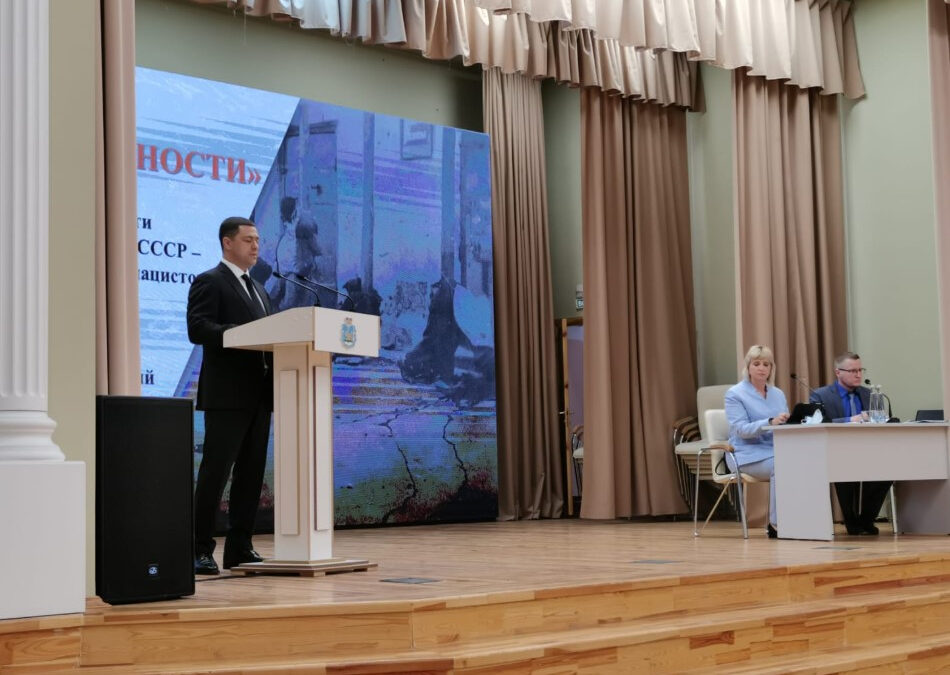 Конференция «История, архивы и общество» открылась в Пскове